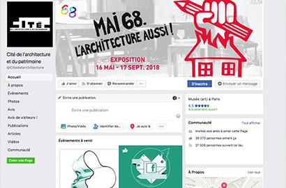 """Actu ICART - Masterclass : """"Community Manager dans la culture"""""""
