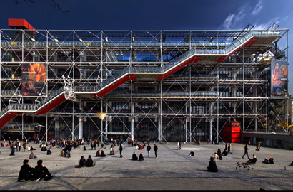 Actu ICART - Dans les coulisses du Prix Marcel Duchamp 2018
